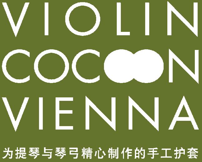 Violin Cocoon Vienna ZH
